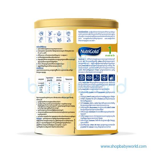 NutriGold SmartGro 2x DHA (1) 0-6M 400g (24)