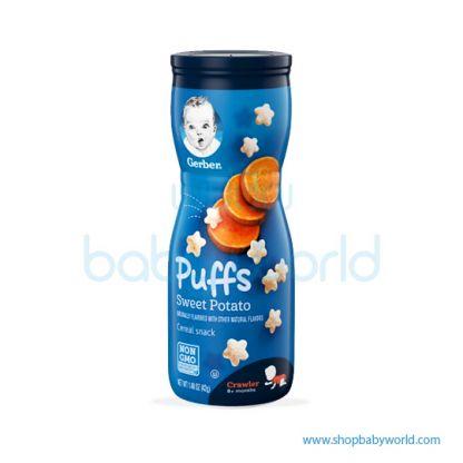 Gerber Puffs Sweet Potato 42g (6)