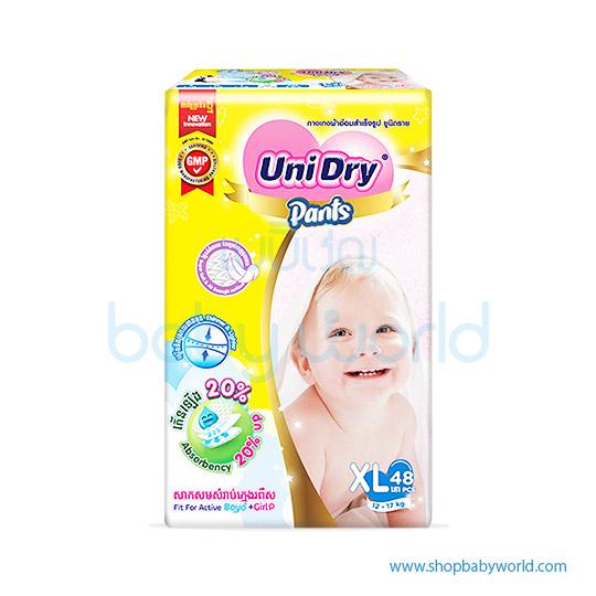 Unidry-PANTS-JUMBO XL48 New(4)
